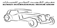 Automobile & Accessories Exhibition